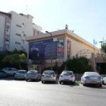 בית אבות הדרים רמת גן מכוניות בחניון
