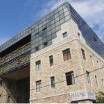 בית אבות סיעודי בחיפה - מבט מבחוץ