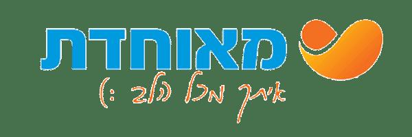 לוגו מאוחדת שירותי בריאות